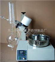 RE-2000E旋转蒸发仪(器)