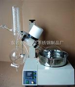 RE-3002(30L)旋转蒸发仪(器)