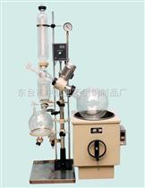 RE-1002(10L)旋转蒸发仪(器)