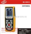 标智激光测距仪,光电式激光测距仪,GM100DU
