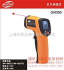 上海标智非接触测温仪,GM550,红外线测温枪