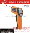 非接触温度计,非接触红外线温度计,GM700