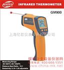 标智红外线温度计,标智红外线测温计,GM900代理商