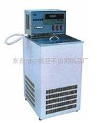 DFY-5L低温恒温反应浴
