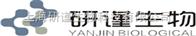Japan维生素H (D-生物素)