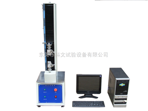 KW-WL-8005電子數顯式拉力試驗機