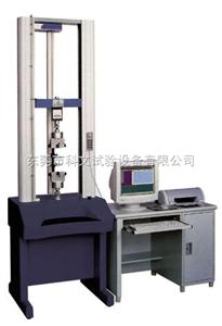 KW-CL-8003電腦雙柱拉力試驗機
