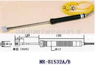 NR-81532A表面热电偶,NR-81532B表面热电偶