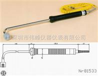 NR-81533A表面热电偶,NR-81533B表面热电偶