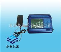 DJGW-1ADJGW-1A鋼筋位置測定儀