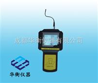 DJCK-2DJCK-2裂縫測寬儀(普通型)
