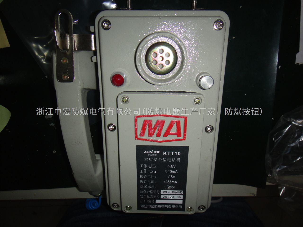 煤矿用低压电缆接线盒,煤矿用手持式钻机;湿式手持式钻机;强力煤电钻