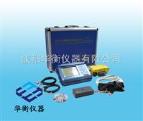DJGW-2ADJGW-2A掃描型鋼筋位置測定儀