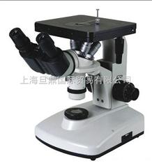 國產雙目倒置金相顯微鏡