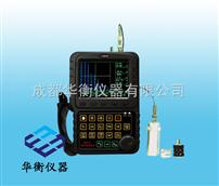 DUD950DUD950數字式超聲波探傷儀