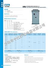 钢板焯接防爆自耦减压电磁起动箱LBQJ