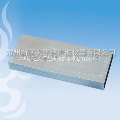 TZS-R试块、铁道部标准试块