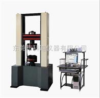 橡胶行业专用/KDS-微机控制电子万能试验机