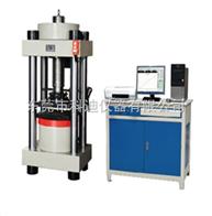 出口产品KDWS-2000压力试验机 南宁压力试验机