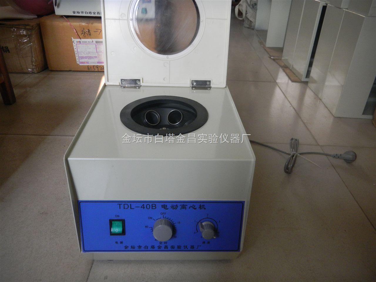 TDL-40B低速大容量电动离心机(角式)