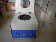TDL-40B/TDL-400BTDL-40B低速大容量电动离心机(角式)