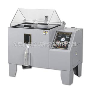 KW-ST-120鹽水噴霧試驗箱價格