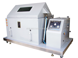KW-ST-200五金電鍍鹽霧腐蝕試驗箱
