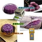 MS-100紫薯馅料水分仪,紫薯糕水分仪