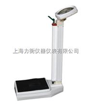 常德机械身高体重秤#哪里有卖手动测量仪?