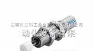 原装进口德国FESTO液压缓冲器YSR-12-12-C