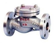 H41N-25燃气升降式止回阀上海制造商