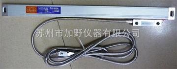 铣床电子尺,磨床电子尺,火花机电子尺