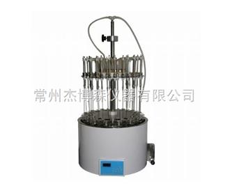 UGC-24CE实验室圆形水浴氮吹仪