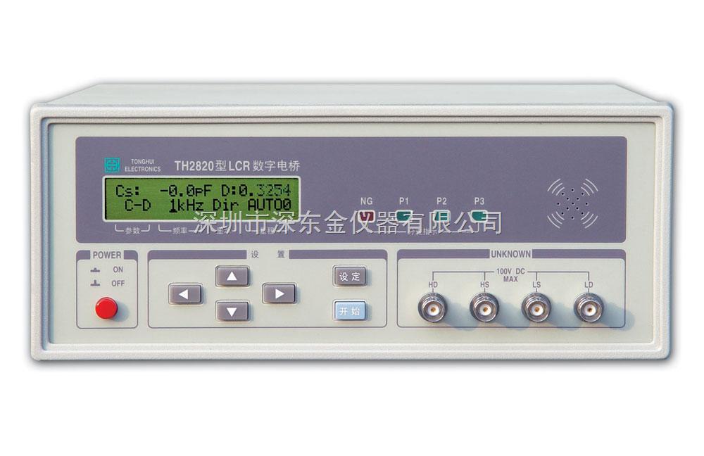 th2820 同惠th2820数字电桥(lcr测试仪)