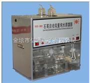 1810-B型石英雙重純水蒸餾器