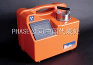 车载便携式硫分析仪