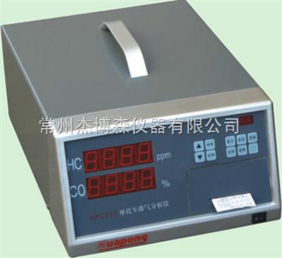 HPC210摩托车尾气分析仪