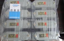 防爆接线盒|平盖防爆接线盒|吊盖防爆接线盒厂家