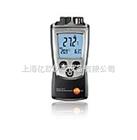 红外非接触式测温仪,testo 810,两用红外温度计