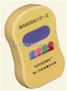 個人放射劑量測定器 型號:BS6000 庫號:M394330