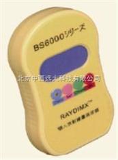 个人放射剂量测定器 型号:BS6000 库号:M394330