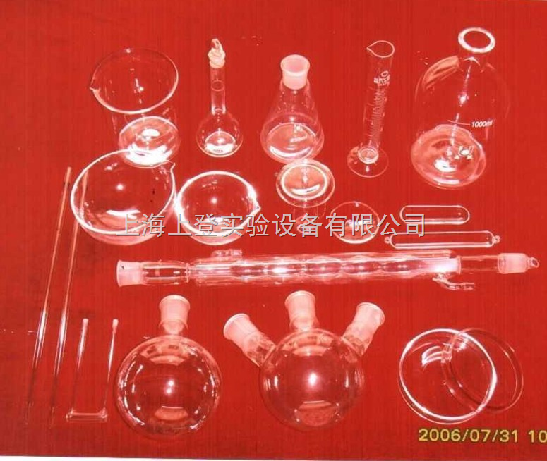 上海上登实验设备有限公司
