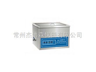 KQ-600DE实验室超声波清洗器