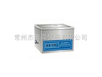 KQ-500DE台式超声波清洗器