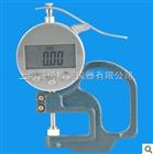 數顯千分測厚規 測厚儀(尖頭) 0-10mm 分辨率0.001mm 厚薄表