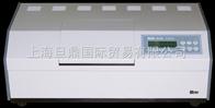 WZZ-2S数字自动旋光仪