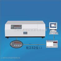 WSG-2D自动旋光仪