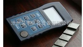 SW6型超聲波測厚儀,超聲波測厚儀價格,超聲波測厚儀廠家