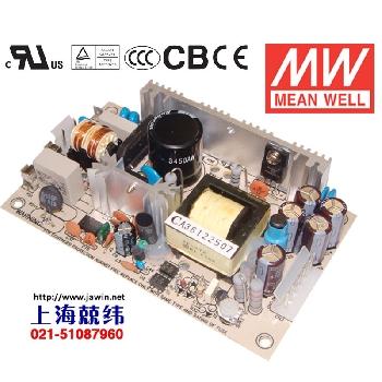 产品展示 明纬电源选型指南 不带外壳医疗开关电源 pd-45b 导轨电源