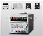 IPD-3303LU现货供应英特罗克IPD-3303LU可编程线性直流电源